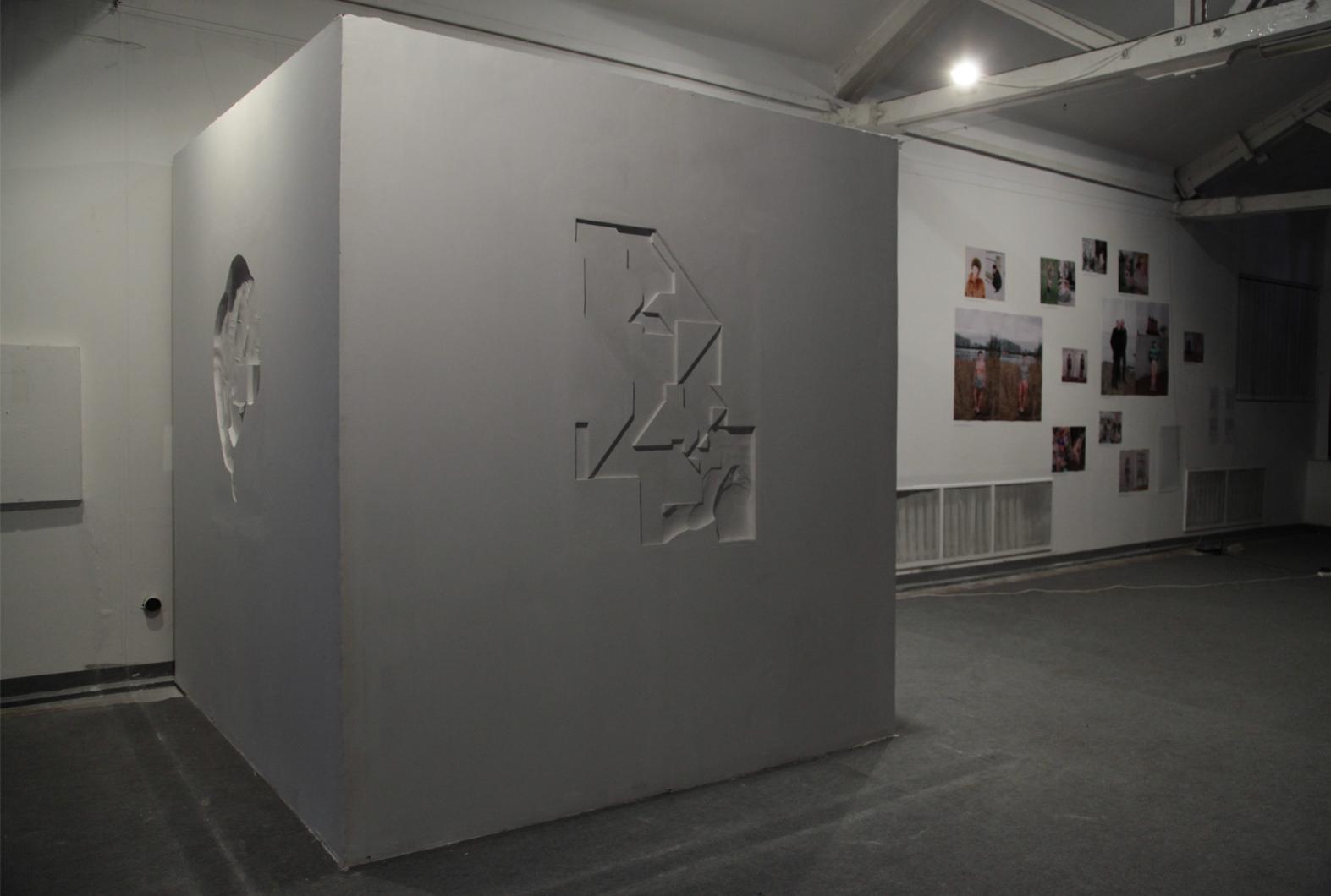СUBE, Lavra Gallery, Kiev, 2012